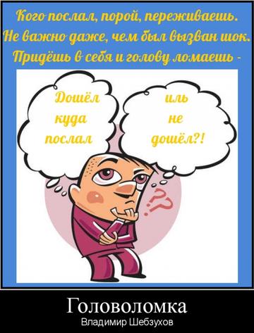 https://forumupload.ru/uploads/0002/72/3f/23479/t218068.png