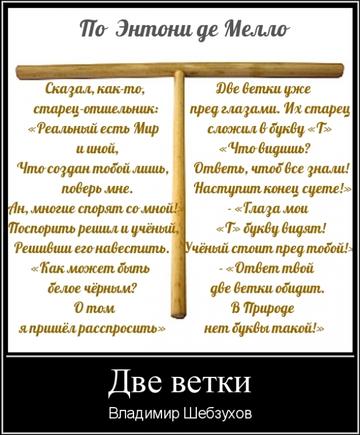 https://forumupload.ru/uploads/0002/72/3f/23479/t241728.png