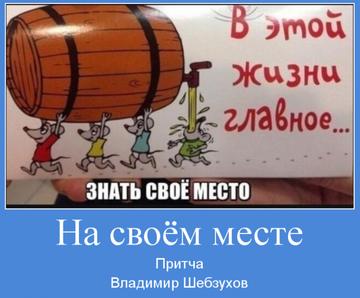 https://forumupload.ru/uploads/0002/72/3f/23479/t250982.png