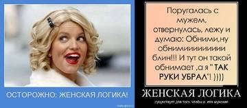 https://forumupload.ru/uploads/0002/72/3f/23479/t253471.jpg