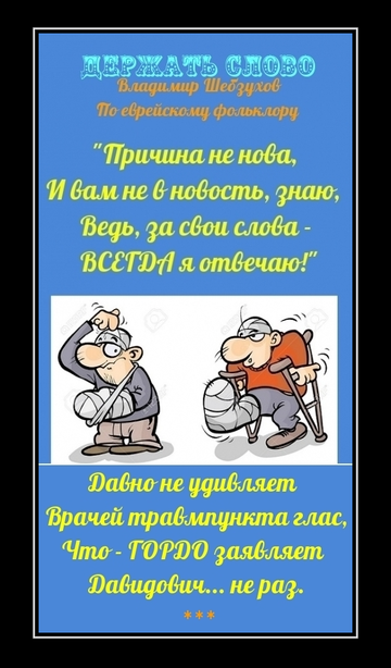 https://forumupload.ru/uploads/0002/72/3f/23479/t254656.png