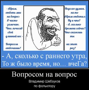 https://forumupload.ru/uploads/0002/72/3f/23479/t278796.png
