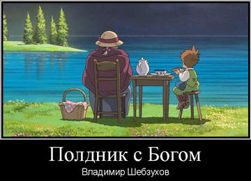 https://forumupload.ru/uploads/0002/72/3f/23479/t285860.png