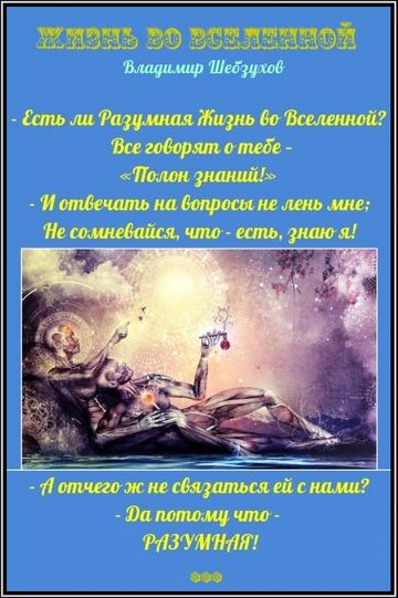 https://forumupload.ru/uploads/0002/72/3f/23479/t289270.png
