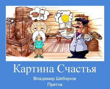 https://forumupload.ru/uploads/0002/72/3f/23479/t291008.png