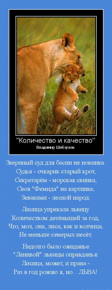 https://forumupload.ru/uploads/0002/72/3f/23479/t299801.png