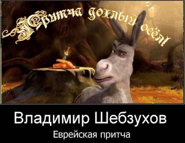 https://forumupload.ru/uploads/0002/72/3f/23479/t302309.jpg