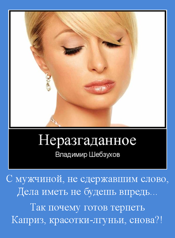https://forumupload.ru/uploads/0002/72/3f/23479/t31598.png