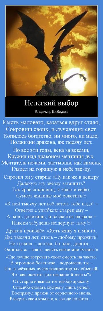 http://forumupload.ru/uploads/0002/72/3f/23479/t31685.png