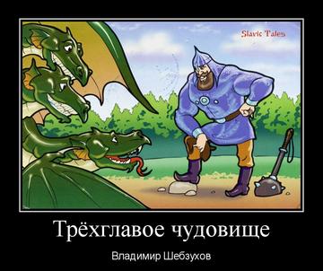 http://forumupload.ru/uploads/0002/72/3f/23479/t32030.png