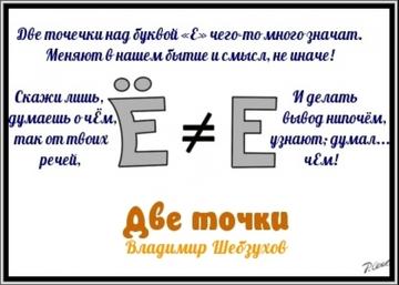 https://forumupload.ru/uploads/0002/72/3f/23479/t326108.png