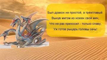 http://forumupload.ru/uploads/0002/72/3f/23479/t32688.jpg