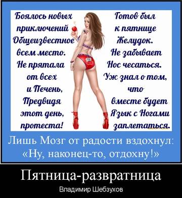 http://forumupload.ru/uploads/0002/72/3f/23479/t33134.jpg