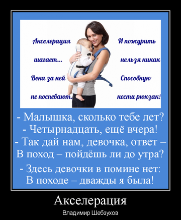 http://forumupload.ru/uploads/0002/72/3f/23479/t33349.png