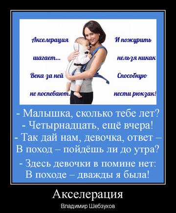 https://forumupload.ru/uploads/0002/72/3f/23479/t33349.png