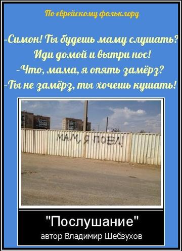 https://forumupload.ru/uploads/0002/72/3f/23479/t338090.png