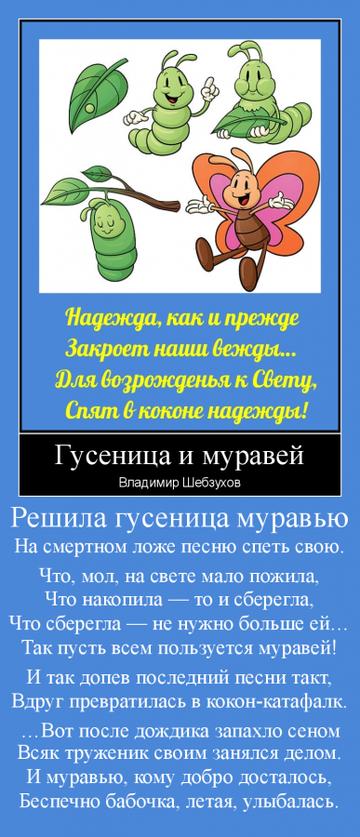 https://forumupload.ru/uploads/0002/72/3f/23479/t34309.png