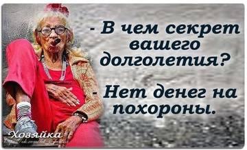 https://forumupload.ru/uploads/0002/72/3f/23479/t346275.jpg
