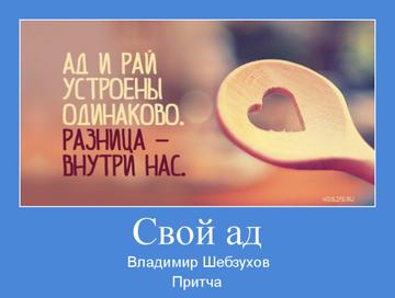 https://forumupload.ru/uploads/0002/72/3f/23479/t354823.png