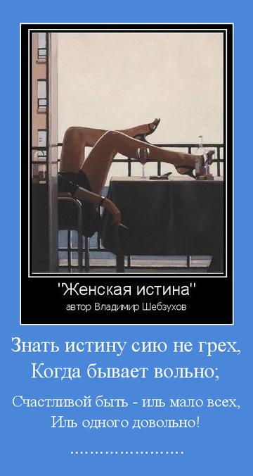 https://forumupload.ru/uploads/0002/72/3f/23479/t36062.png