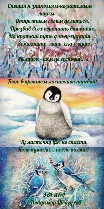 http://forumupload.ru/uploads/0002/72/3f/23479/t36215.jpg