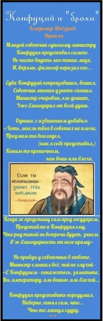 https://forumupload.ru/uploads/0002/72/3f/23479/t366172.png