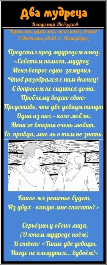 https://forumupload.ru/uploads/0002/72/3f/23479/t379529.png