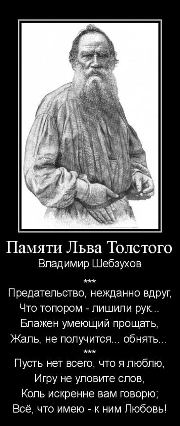 https://forumupload.ru/uploads/0002/72/3f/23479/t383395.png