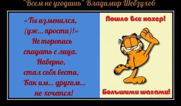 http://forumupload.ru/uploads/0002/72/3f/23479/t38509.jpg