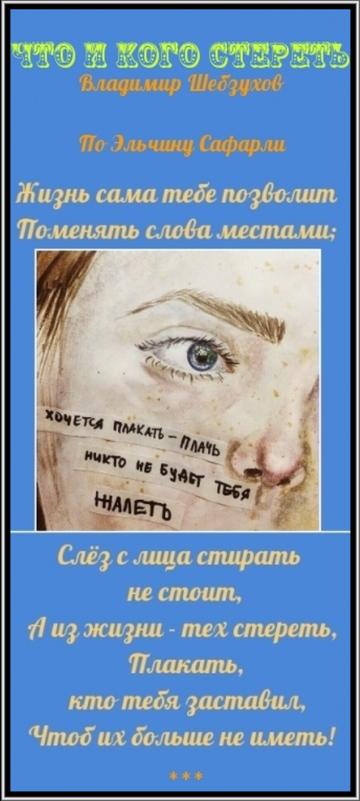 https://forumupload.ru/uploads/0002/72/3f/23479/t434201.png