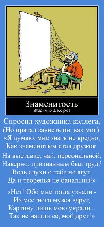 https://forumupload.ru/uploads/0002/72/3f/23479/t43886.png