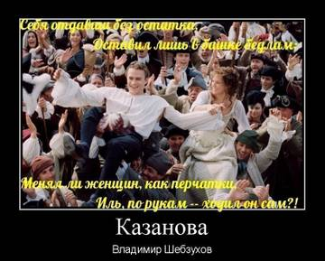 http://forumupload.ru/uploads/0002/72/3f/23479/t46998.jpg