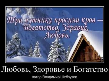 http://forumupload.ru/uploads/0002/72/3f/23479/t47043.png
