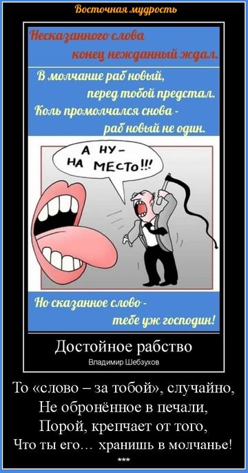 https://forumupload.ru/uploads/0002/72/3f/23479/t47390.png