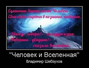 https://forumupload.ru/uploads/0002/72/3f/23479/t474463.jpg