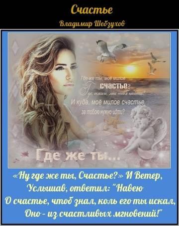 http://forumupload.ru/uploads/0002/72/3f/23479/t475777.jpg