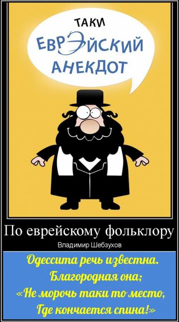 https://forumupload.ru/uploads/0002/72/3f/23479/t475979.png
