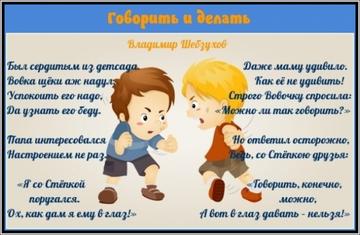 https://forumupload.ru/uploads/0002/72/3f/23479/t476041.png