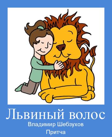 https://forumupload.ru/uploads/0002/72/3f/23479/t489600.png