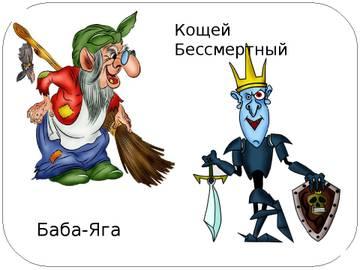 http://forumupload.ru/uploads/0002/72/3f/23479/t50114.jpg