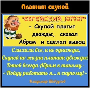 https://forumupload.ru/uploads/0002/72/3f/23479/t508058.png