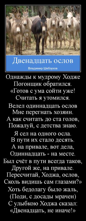 https://forumupload.ru/uploads/0002/72/3f/23479/t51422.png