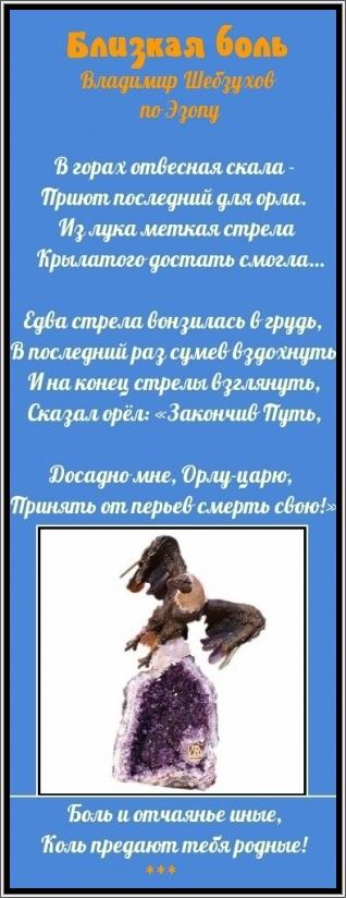 https://forumupload.ru/uploads/0002/72/3f/23479/t517914.png