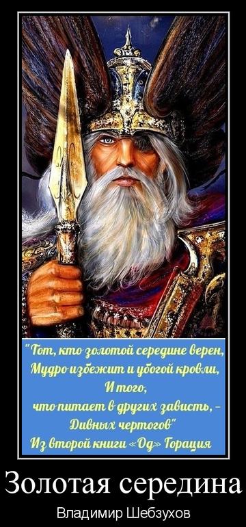 https://forumupload.ru/uploads/0002/72/3f/23479/t524453.png