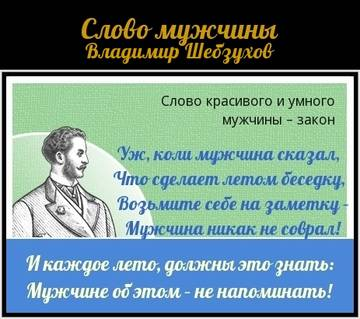 http://forumupload.ru/uploads/0002/72/3f/23479/t526578.jpg