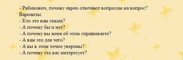 https://forumupload.ru/uploads/0002/72/3f/23479/t52817.jpg