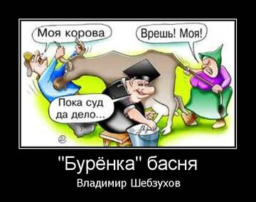 https://forumupload.ru/uploads/0002/72/3f/23479/t536013.jpg