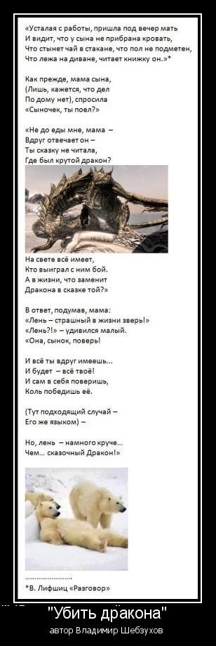 http://forumupload.ru/uploads/0002/72/3f/23479/t53706.jpg