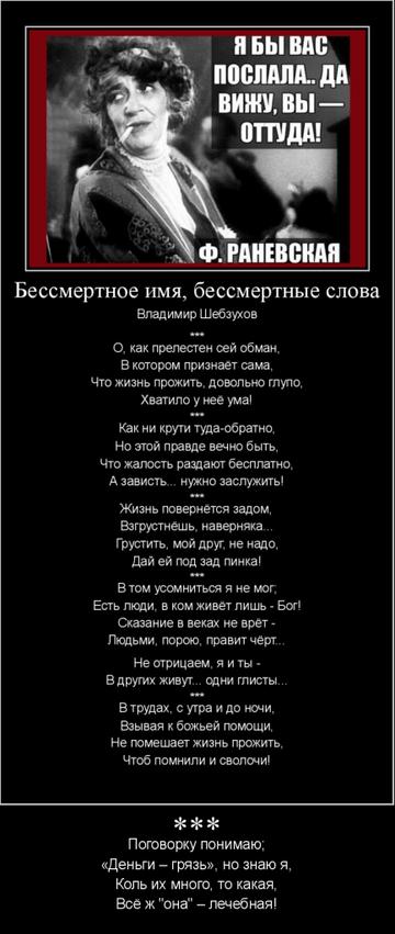 https://forumupload.ru/uploads/0002/72/3f/23479/t54284.png