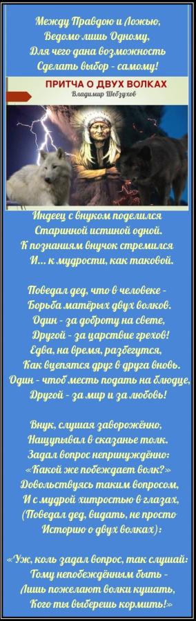 https://forumupload.ru/uploads/0002/72/3f/23479/t543575.png